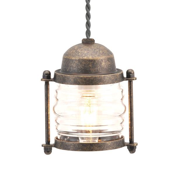 ゴーリキアイランド 真鍮 ペンダントライト(クリアガラス&普通球)BR1710 CL 古色【 アンティーク ブラス 雑貨】 [750399]
