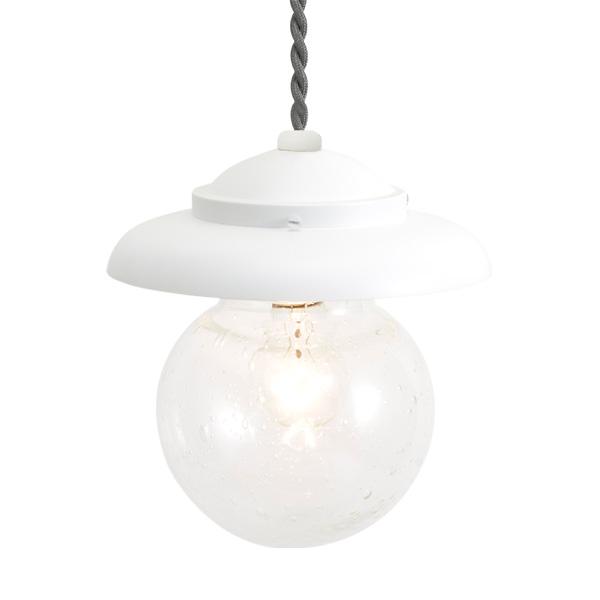 ゴーリキアイランド 真鍮 ペンダントライト(泡入りガラス&普通球)PW1771 BU 古白色【 アンティーク ブラス 雑貨】 [750433]