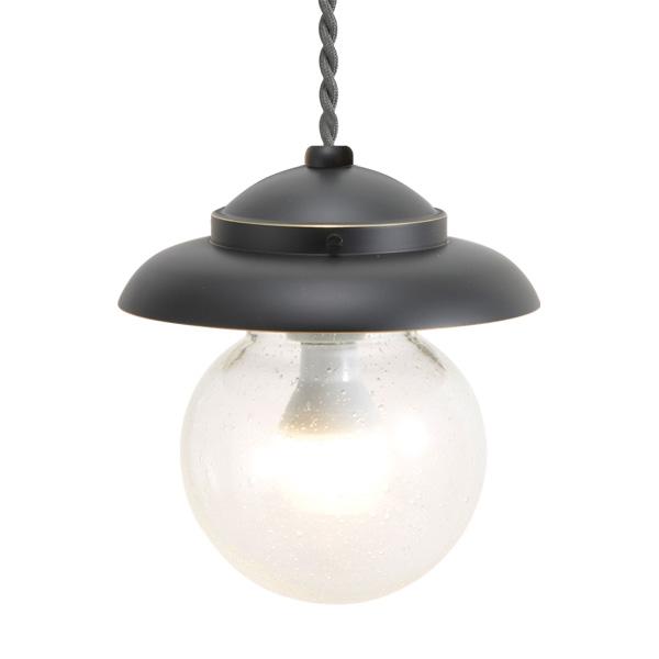 ゴーリキアイランド 真鍮 ペンダントライト(泡入りガラス&LEDランプ)PW1771 BU LE 黒色【 アンティーク ブラス 雑貨】 [750441]