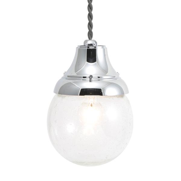 ゴーリキアイランド 真鍮 ペンダントライト(泡入りガラス&普通球)PW1784 BU 銀色【 アンティーク ブラス 雑貨】 [750447]