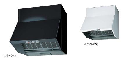 送料無料 TOSHIBA 深形レンジフードファン(プロペラファンタイプ) 高級タイプ 〈90cm巾〉[VKH-90VD(K)/(W)]