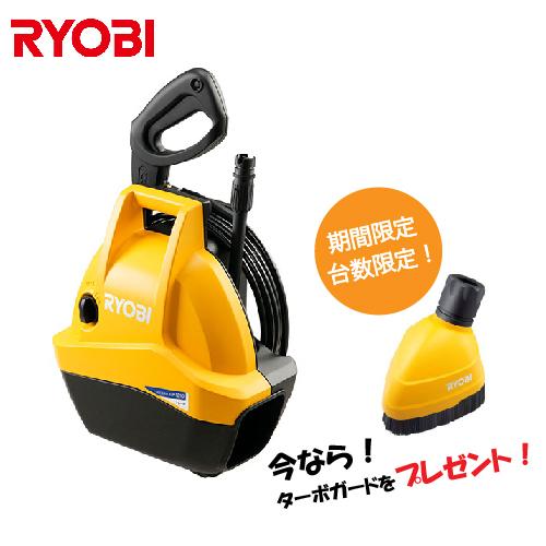 洗浄機 [AJP-1310] コウアツセンジョウキ RYOBI リョービ エクステリア ガーデン DIY