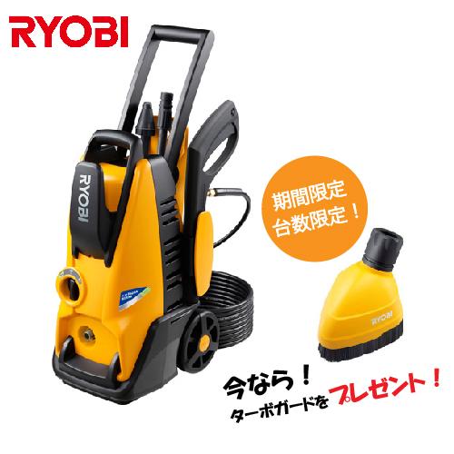 洗浄機 [AJP-1620A] コウアツセンジョウキ RYOBI リョービ エクステリア ガーデン DIY