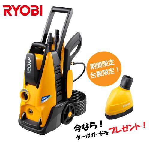 洗浄機 [AJP-1620ASP] コウアツセンジョウキ RYOBI リョービ エクステリア ガーデン DIY