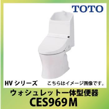 送料無料TOTOHVウォシュレット一体型便器[CES969M]一般地床排水リモデル手洗いあり