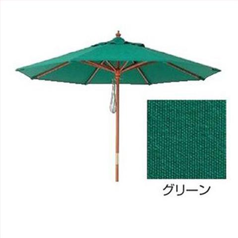 【法人様限定商品】タカショー Takasho ACT-27G マーケットパラソル2.7mグリーン 直径2700×H2515mm 支柱:直径38mm、8kg 代引き不可
