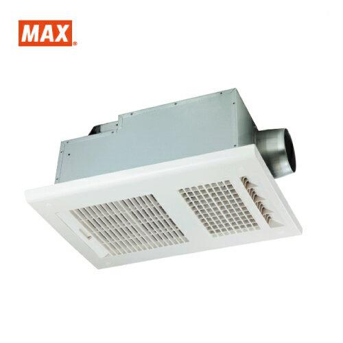 MAX 浴室乾燥機 [BS-161H-CX] ドライファン 1室換気 特定保守製品 プラズマクラスター技術搭載 浴室暖房・換気・乾燥機 ・24時間換気機能 100V マックス あす楽