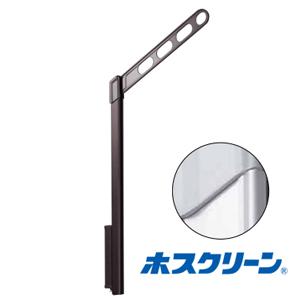 【川口技研】2本/セット LP-70-S 物干金物腰壁用上下式ハイグレード シルバー