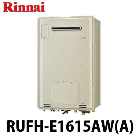 送料無料 リンナイ [RUFH-E1615AW(A)] ガス給湯器 RUFH-Eシリーズ 暖房能力11.6kW フルオート 16号 ecoジョーズ