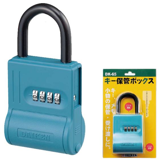ダイケン キー保管ボックス [DK-65] ダイヤル錠タイプ コンパクトタイプ 15台セット