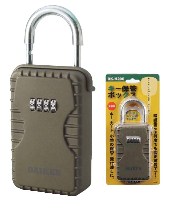 ダイケン キー保管ボックス お買い得6台セット [DK-N200] ダイヤル錠タイプ(暗証番号可変式) 大容量タイプ