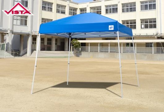 メーカー直送 E-ZUP イージーアップ ビスタ イージーアップテント 組み立てテント ビスタ 撥水性あり [DMJ29-18] 2.9m×2.9m 天幕色:青 天幕色:青 ブルー 難燃 撥水性あり 紫外線カット99%, ミッドフィルダー:3575502f --- officewill.xsrv.jp