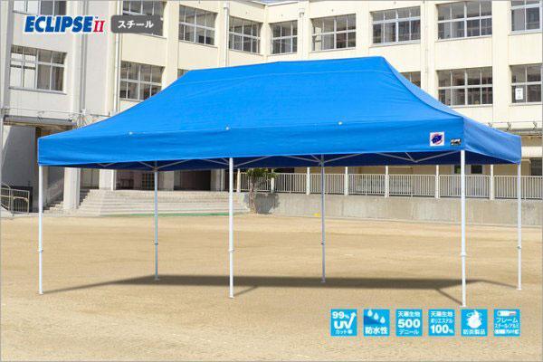 メーカー直送 E-ZUP イージーアップ イージーアップテント 組み立てテント デラックス(スチールタイプ) [DX60-17BL] 3.0m×6.0m 天幕色:青 ブルー 防水 防炎 紫外線カット99%