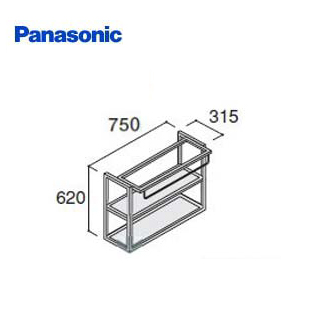 Panasonic パナソニックウツクシーズ オプション ランドリーラック 750ミリ用 [GQD75LC]