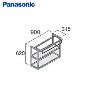 Panasonic パナソニックウツクシーズ オプション ランドリーラック 900ミリ用 [GQD90LC]