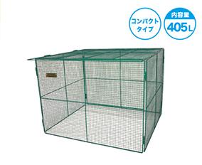 メーカー直送 ゴミ収集庫据置 FAPLE ノグチ [GST90] ゴミ箱 405L 7~9世帯相当 コンパクト ごみばこ 折りたたみ