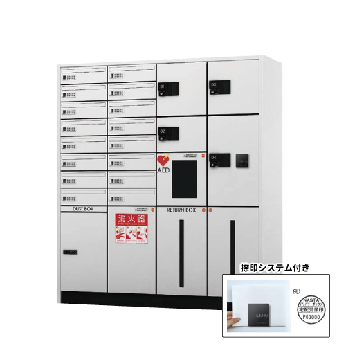 メーカー直送 宅配ボックス [KS-TLJ360-F600N-W] ナスタ (NASTA) デリバリーボックス