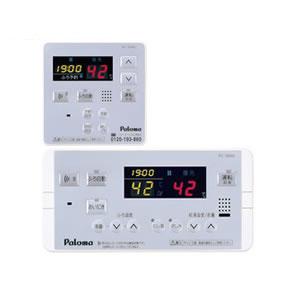 送料無料 Palomaパロマ オプション機器 ミュージックインターホン マルチセット 風呂リモコン 給湯リモコン [MFC-120AD]
