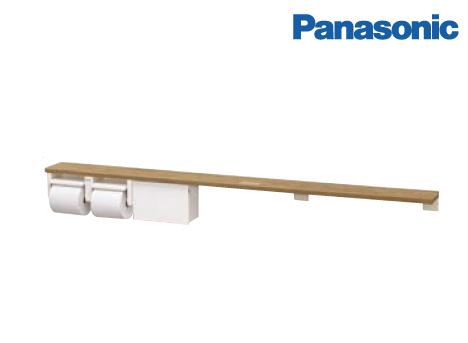 収納 棚 小物収納 [XGHA774□SVS] パナソニック アラウーノ トイレ ペーパーホルダー タイプA 受注生産品 ロングタイプ