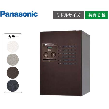 Panasonic 集合住宅用 宅配ボックス コンボ-メゾン ミドルタイプ [CTNR4620] 共有使い6錠 パナソニック