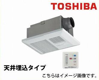 送料無料 浴室用換気乾燥機 天井埋込タイプ 東芝 [DVB-18S3] 本 体:金属 羽 根・本体カバー:プラスチック