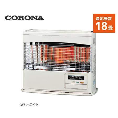 コロナ 寒冷地用大型ストーブ FF輻射 [FF-6818PR(W)] 18畳 暖房器具 ヒーター ストーブ CORONA
