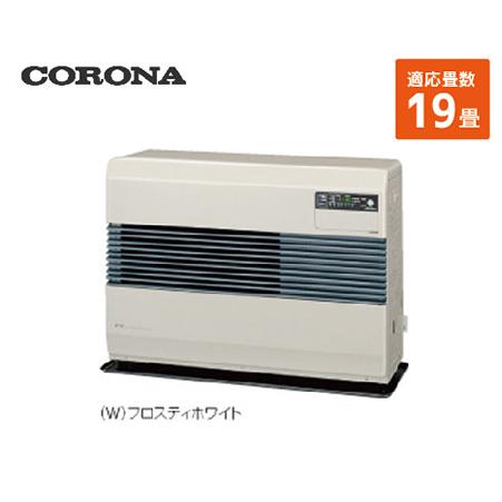 コロナ 寒冷地用大型ストーブ FF温風 [FF-7414(W)] 19畳 暖房器具 ヒーター ストーブ CORONA