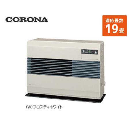 コロナ 寒冷地用大型ストーブ FF温風 [FF-B7414(W)] 19畳 暖房器具 ヒーター ストーブ CORONA