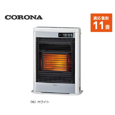 コロナ 寒冷地用大型ストーブ FF輻射 [FF-SG4218M] 11畳 暖房器具 ヒーター ストーブ CORONA