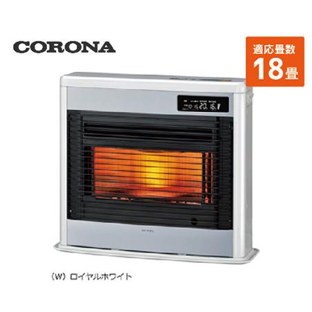 コロナ 寒冷地用大型ストーブ FF輻射 [FF-SG6818K] 18畳 暖房器具 ヒーター ストーブ CORONA