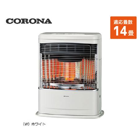 コロナ 寒冷地用大型ストーブ FF輻射 [FF-VY5518P(W)] 14畳 暖房器具 ヒーター ストーブ CORONA