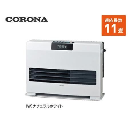 コロナ 寒冷地用大型ストーブ FF温風 [FF-WG40SA(W)] 11畳 暖房器具 ヒーター ストーブ CORONA