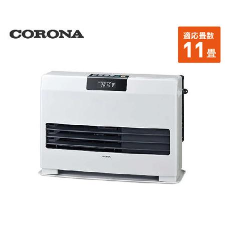 コロナ 寒冷地用大型ストーブ FF温風 [FF-WG40YA(W)] 11畳 暖房器具 ヒーター ストーブ CORONA