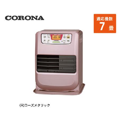 コロナ 石油ファンヒーター コンパクトタイプ [FH-M2518Y] 7畳 暖房器具 ヒーター ストーブ CORONA