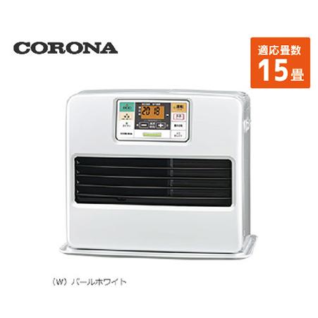 コロナ 石油ファンヒーター [FH-ST5718BY(W)] 15畳 暖房器具 ヒーター ストーブ CORONA