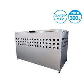メーカー直送 ゴミ収集庫据置 FAPLE ノグチ [GGA110] ゴミ箱 300L 4~6世帯相当 据置き コンパクト ごみばこ