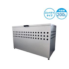 メーカー直送 ゴミ収集庫据置 FAPLE ノグチ [GGA70] ゴミ箱 200L 2~4世帯相当 据置き コンパクト ごみばこ
