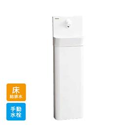 手洗い コンパクトタイプ [GHA7FC2SSSK] アラウーノ パナソニック 手動水栓 床給水 床排水