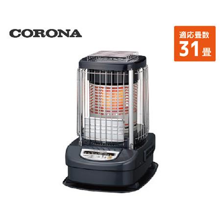 コロナ ブルーバーナー 業務用タイプ [GH-C12N(A)] 31畳 暖房器具 ヒーター ストーブ CORONA