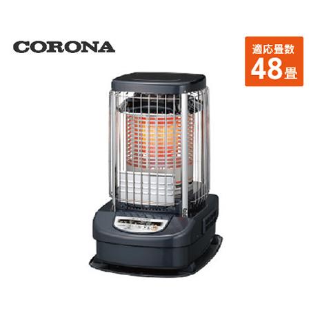 コロナ ブルーバーナー 業務用タイプ [GH-C19FS(A)] 48畳 暖房器具 ヒーター ストーブ CORONA