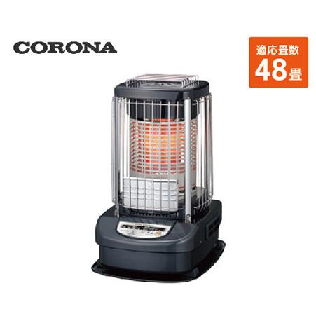 コロナ ブルーバーナー 業務用タイプ [GH-C19NS(A)] 48畳 暖房器具 ヒーター ストーブ CORONA