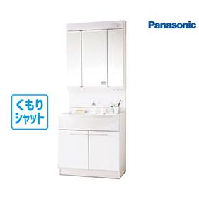 洗面化粧台 セット 750mm [GQM75K3SMK + GQM75KSCW] 蛍光灯3面鏡仕様 くもりシャット エムライン シングルレバーシャワー混合水栓 パナソニック