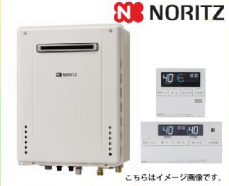 ガス給湯器 24号 都市ガス オート 設置フリー形 屋外壁掛形 エコジョーズ リモコンセット付(RCJ101E) [GT-C246SAWX BL] ノーリツ