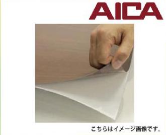 メラタック 粘着剤付メラミンシート セルサス サイズ:3×6 厚さ:0.55mm 化粧仕様:単色 2枚セット [GK-****R*] AICA 送料別途お見積り 送料無料ではありません