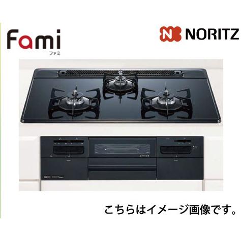 メーカー直送品 ノーリツ ビルトインコンロ ガラストップ Fami [N3WQ6RWAS] 60cmタイプ