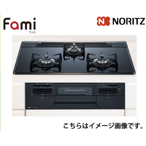 【法人様限定】 メーカー直送品 ノーリツ ビルトインコンロ ガラストップ Fami [N3WQ7RWAS] 75cmタイプ