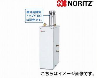 メーカー直送品 送料無料 ノーリツ 石油ふろ給湯器 セミ貯湯式 OTX [OTX-306YV] 屋外据置 標準 3万キロ 給湯+追いだき