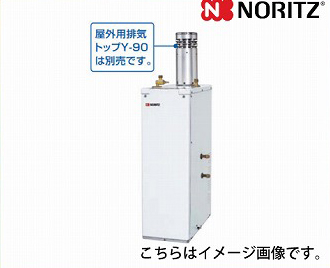 メーカー直送品 送料無料 ノーリツ 石油ふろ給湯器 セミ貯湯式 OTX [OTX-406SAYV] 屋外据置 オート 4万キロ 給湯+追いだき