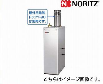 メーカー直送品 送料無料 ノーリツ 石油ふろ給湯器 セミ貯湯式 OTX [OTX-406YSV] 屋外据置 標準 4万キロ 給湯+追いだき ステンレス外装