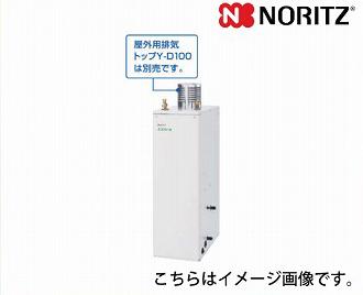 メーカー直送品 送料無料 ノーリツ 石油ふろ給湯器 セミ貯湯式 OTX-CH [OTX-CH4503SAYMV] 屋外据置 オート 4万キロ 給湯+追いだき 高圧力型